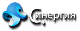"""Логотип Логістична компанія """"Синергія"""""""